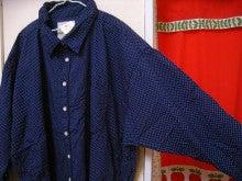 広島市西区にある「コドモ古着百貨LISUR・リシュラ」子供服古着・子供服買い取り