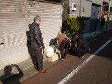 社会福祉法人 江東園のブログ