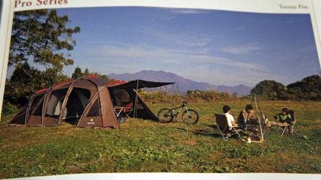 初めてのオートキャンプ!子供と一緒にキャンプに行こう!-トルチェPro2