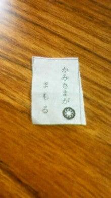 マキアージュ公演日記-201112061852000.jpg