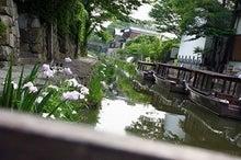 $鳥取県旅行・観光