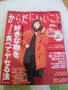 空中散歩・エアリアルヨガジャパンのブログ-DVC00552.jpg