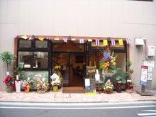 タイ料理店 ドゥワンディー -初日昼