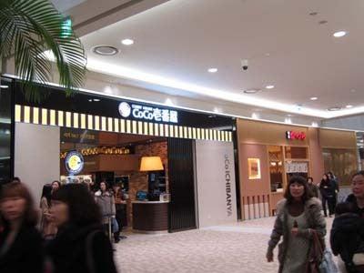韓国料理研究家・ほんだともみのコリアンワールド-韓国旅行 ソウル