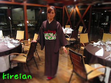 京都の着付け教室&着物ショップ@愉快なキレイ庵の仲間達ストーリー