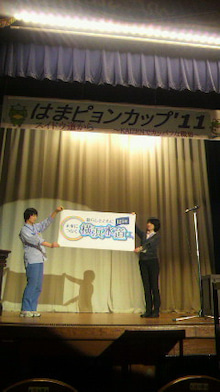 都筑のくまのルーキー日記-2011121616220000.jpg