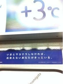 なりたい自分を創る☆キラキラ香月のスピリチュアル情報-photo4.jpg
