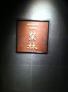 $アルティクト株式会社 澤田 貴之公式ブログ
