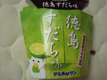 普通なんじょ-2011121810340001.jpg