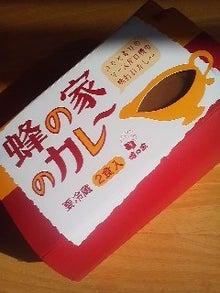 博多ホメホメ新聞-111218_1158~01.jpg