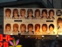 歌舞伎町ホストクラブ ALL 2部:街道カイトの『ホスト街道を豪快に突き進む男』-111218_163848.jpg