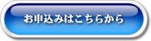 MERUMOのHappyJournal