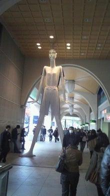 あっさーのブログ-2011121812460000.jpg