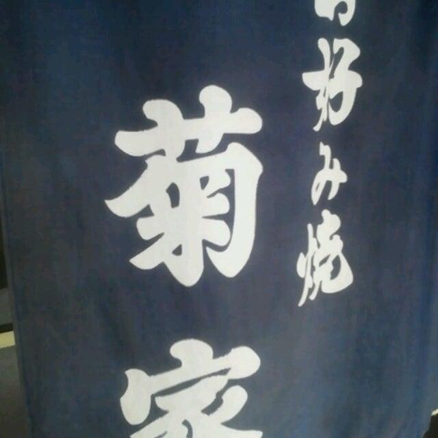$kamkambiwakokoの風が吹いたらまた会いましょう-1324214502605.jpg