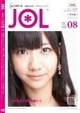 JG美結のラブログ『みゅ~ん!?』
