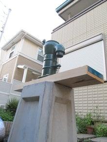 $街の設備屋24のブログ-井戸ポンプのことなら街の設備屋24へ