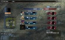 真・虎影無双Online