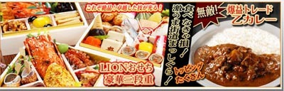 ヒロセ通商キャンペーン
