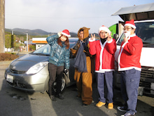 $サンタクロースになろう!プロジェクト オフィシャルブログ