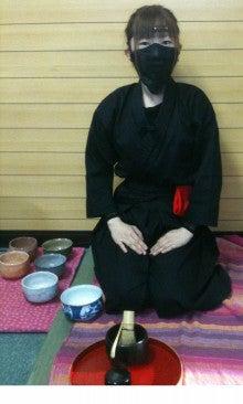時代アカデミー日記-お茶1