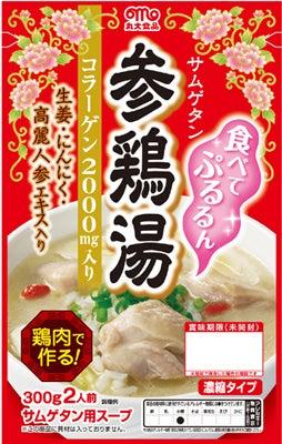 韓国料理研究家・ほんだともみのコリアンワールド-丸大食品後援!美食と美マッコリの会