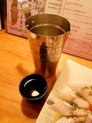 くさい屋-uoike6