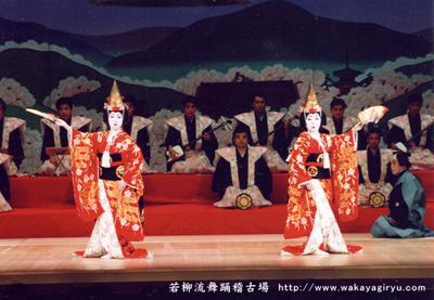 日本舞踊 若柳流舞踊稽古場-若柳流舞踊稽古場
