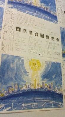 マキアージュ公演日記-201112210839000.jpg