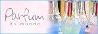 シナリー株式会社:Parfum du monde