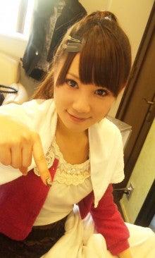 北原里英オフィシャルブログ「さんじのおやつ」by Ameba-image0040.jpg