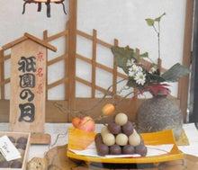 京都案内処~舞妓倶楽部 Official Blog~-祇園の月