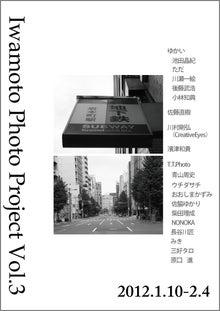 $T. T. Photo