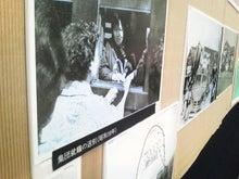 三股町立文化会館「おはよう、わが町」のブログ-わが町写真展-あの日の三股-から