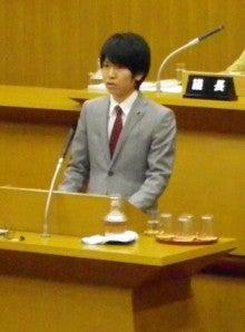 枚方市議会議員木村亮太公式ブログ-1215一般質問‐1
