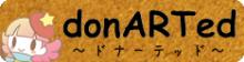 $色々夢見るmatahariブログ♪