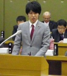 枚方市議会議員木村亮太公式ブログ-1212一般質問-2