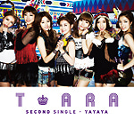 T-ARAオフィシャルブログpowered by Ameba-yayaya初回限定盤B