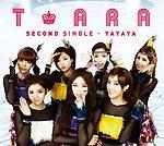 T-ARAオフィシャルブログpowered by Ameba-yayaya初回限定盤A