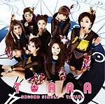 T-ARAオフィシャルブログpowered by Ameba-yayaya通常盤