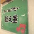 ★ レポ ★ 201…