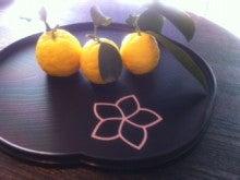 香り庵のブログ