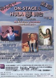 ASUKA の日記