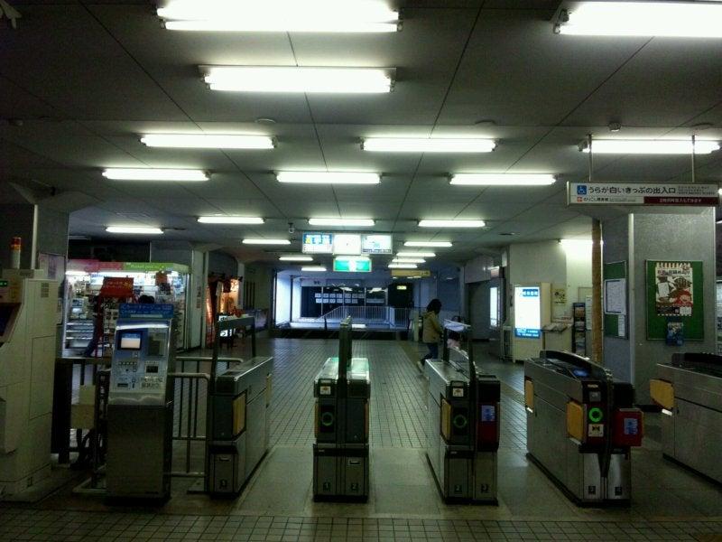 オーガニックコーヒーと雑貨【大阪駒川】癒しのCAFE ライチ