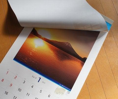 らぴゅたの夢ノート-ANA2012カレンダー2