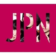 ― Sleeping Workers ―-jpn