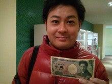 イー☆ちゃん(マリア)オフィシャルブログ 「大好き日本」 Powered by Ameba-2011-12-24 12.24.08.jpg2011-12-24 12.24.08.jpg