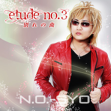 $N.O.-SYO Official Blog