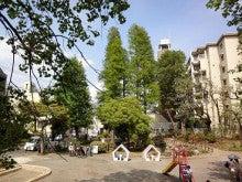 鶴ヶ久保公園