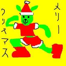 メカおニク-トホちゃん