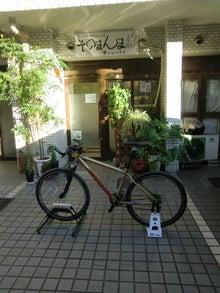 サンシャイン長のブログ-そのまんまサンシャインへは自転車で